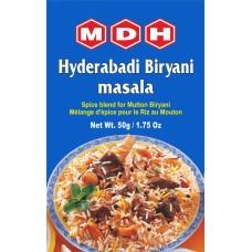 ビリヤニプラウマサラ(MDH) - 50gm