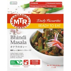 MTR Bhindi Masala curry 300g