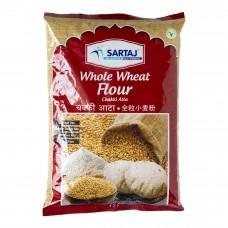 アッタサルタージ1kg (小麦の全粒粉)