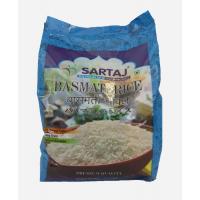 インディアンバスマティライス 1kg
